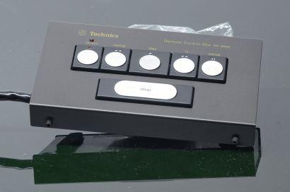 Technics RP-9690 Kabelfernbedienung